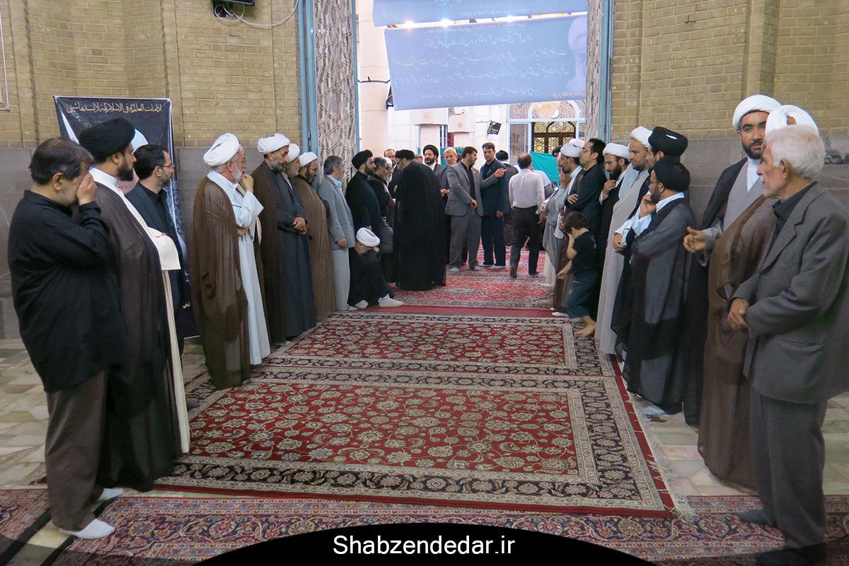 مسجد اعظم - 22