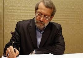 پيام تسليت رئيس مجلس شوراي اسلامي جناب آقای دكتر لاريجانی