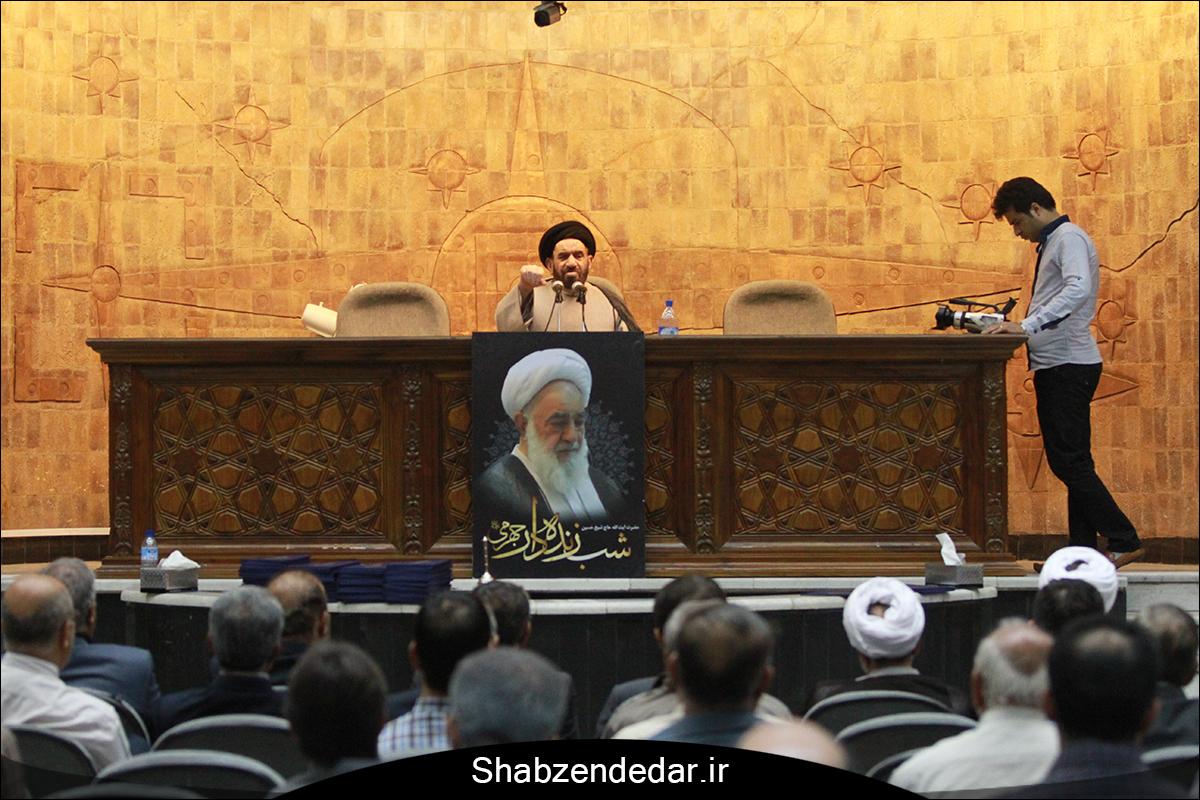 گزارش مراسم بزرگداشت در تهران + گزارش تصویری